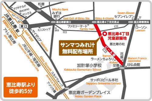 恵比寿ビール坂祭り会場マップ